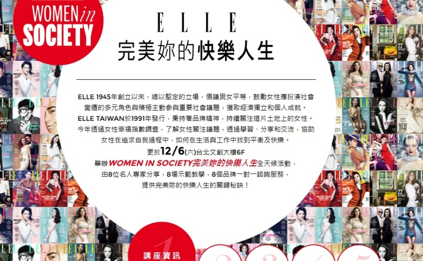 ELLE Women in Society event in Taiwan