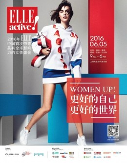 ELLE Active China