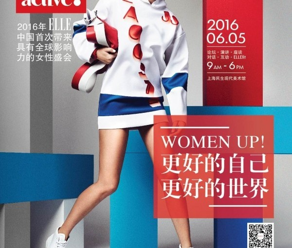 ELLE Active in China!