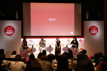 Women in Society Japan 2016 Seminar