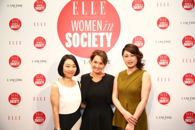 Women in Society Japan 2016